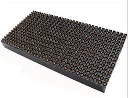 Outdoor LED Module SMD (RGB) P20